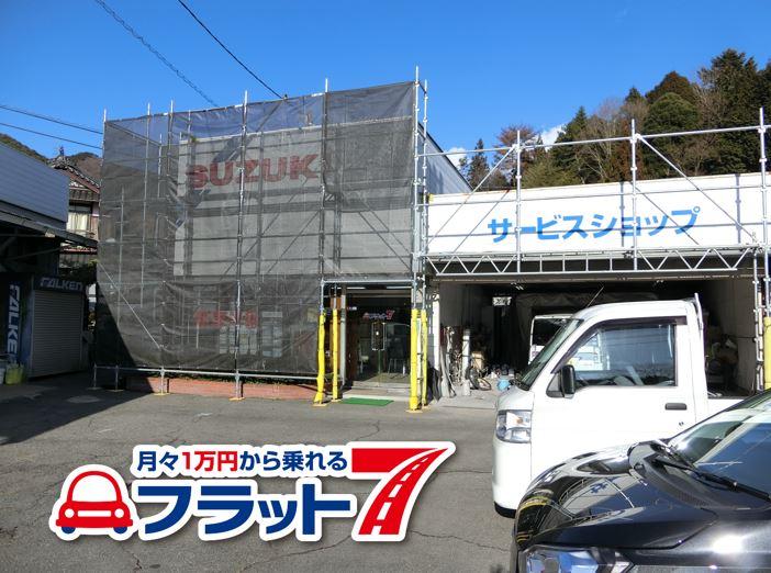 只今、サービス工場リニューアル中のイメージ画像|フラット7五日市